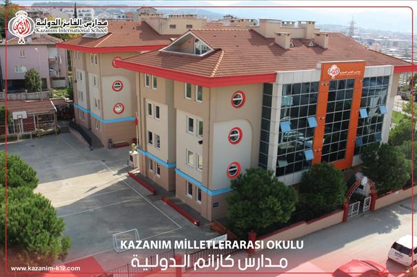 أفضل مدارس دولية عربية في إسطنبول